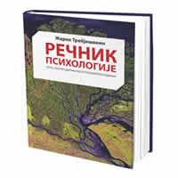 Речник Психологије