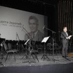 проф. Симеуновић
